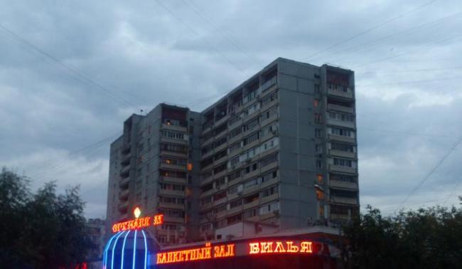 Москва, Белореченская улица, дом 13, корпус 1, Серия II-68 (ЮВАО, район Люблино)