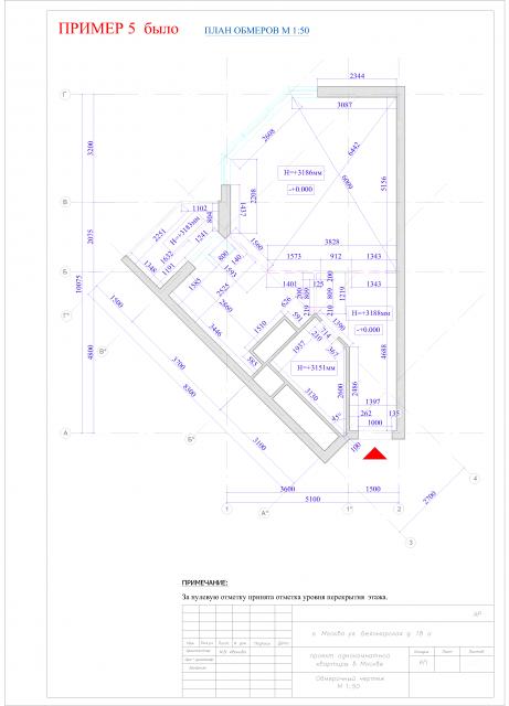 Перепланировка, дизайн планировки квартиры за 9500 руб.