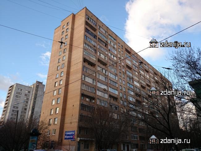 Москва, Трифоновская улица, дом 11 (СВАО, район Марьина Роща)