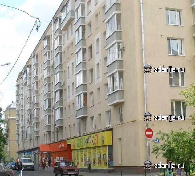Москва, Малая Пироговская улица, дом 21 (ЦАО, район Хамовники)
