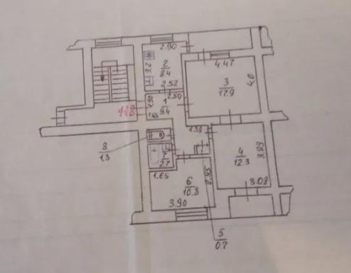 87 серия пятиэтажного дома, Бердянск.
