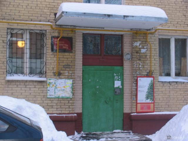 Москва, ул. 6-ая Кожуховская, дом 19, дом серии 1-511, форум, отзывы
