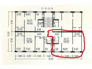 1-464А ( отред. адм. ) Серия дома