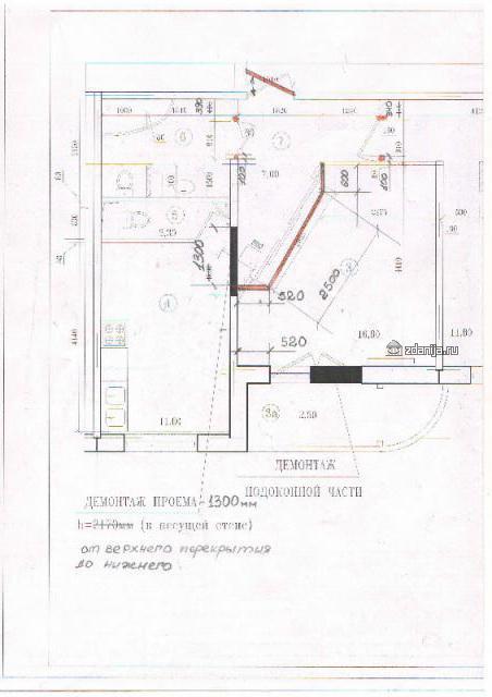 перепланировка квартиры в доме серии  п111м (отр.адм.)
