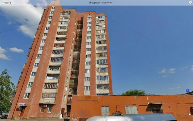 Дом на углу Октябрьской иПриборостроительной улиц