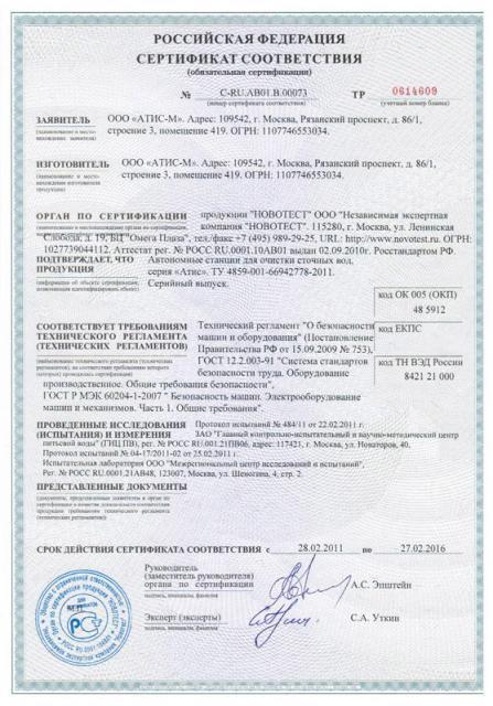 sertifikat_001