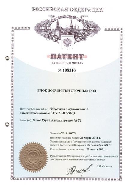 sertifikat_002