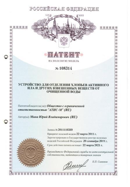 sertifikat_004