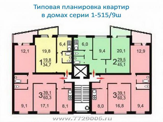 Дома серии 1-515/9ш и 1-515/9-178м (отр.адм.)