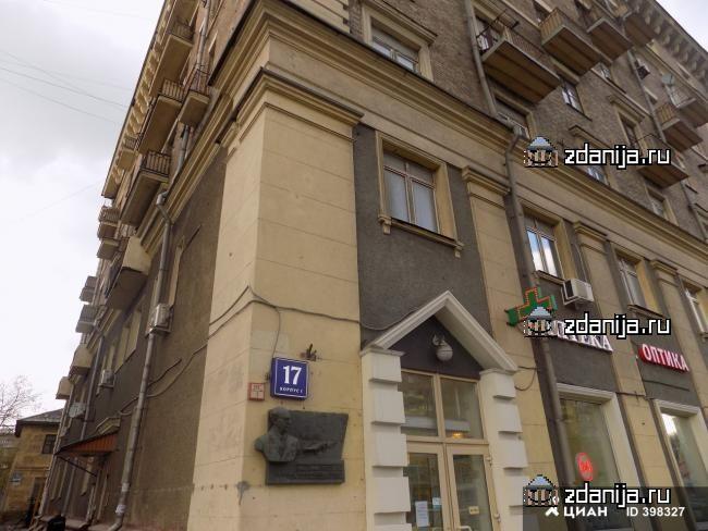 Москва, Беговая улица, дом 17, корпус 1 (САО, район Беговой)