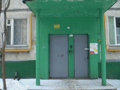 Москва, Флотская улица, дом 13, корпус 1, Серия: II-49Д (САО, район Ховрино)