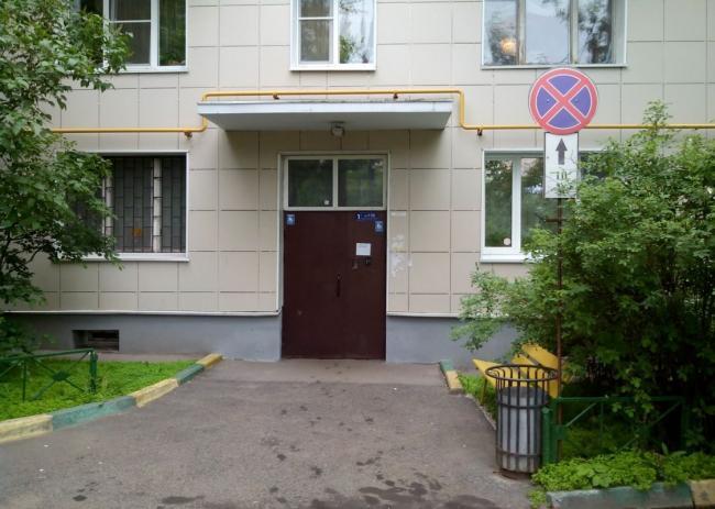 Москва, проспект Буденного, дом 37, корпус 3 (ВАО, район Соколиная Гора)