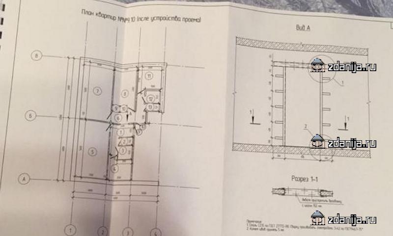 Обьединение квартир в доме типа 1-464-асп-1