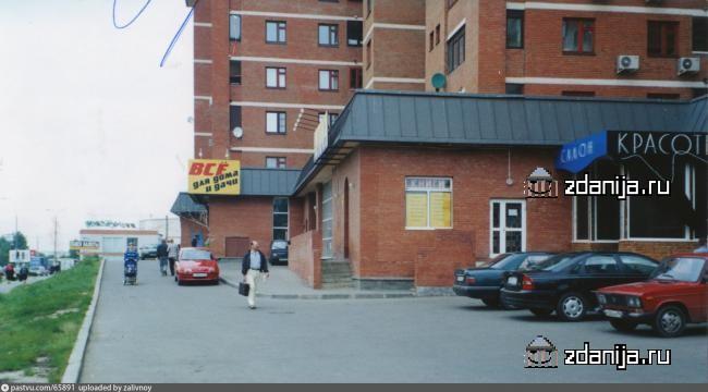 Москва, Шипиловский проезд, дом 39, корпус 1 (ЮАО, район Орехово-Борисово Северное)