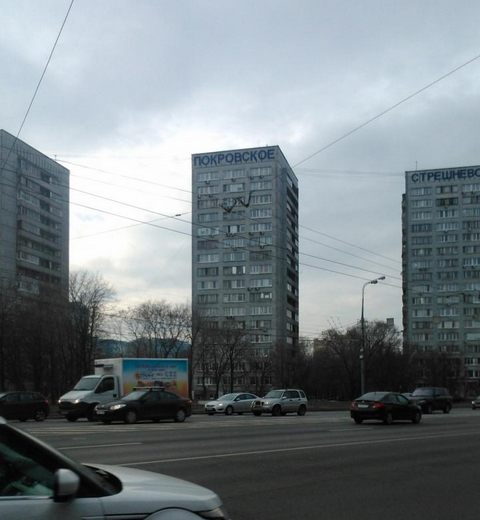 Москва, Волоколамское шоссе, дом 41, корпус 1, Башня Вулыха (СЗАО, район Покровское-Стрешнево)