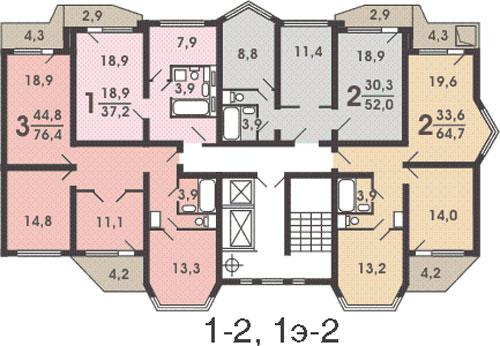 дома серии П-44Т, П-44Т25, планировки квартир