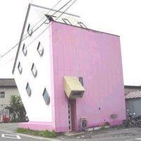 необычный дом в японском городе Мацумото