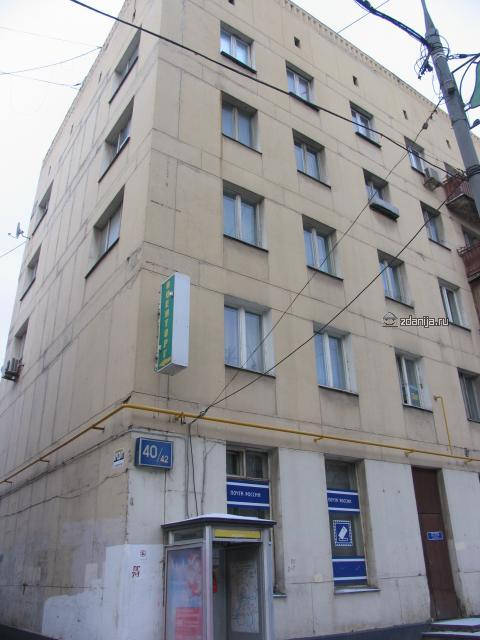 Блочный дом на Серпуховской улице (Москва)