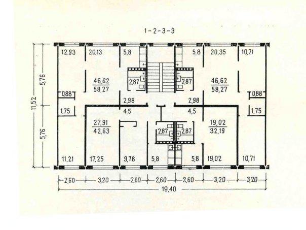 серия 1-464А, планировки квартир, номенклатура