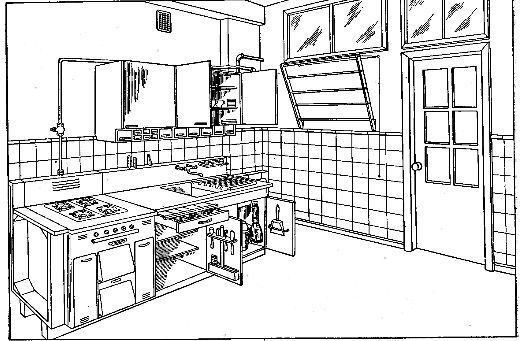 Фото Рис. 30. Пример оборудования кухни