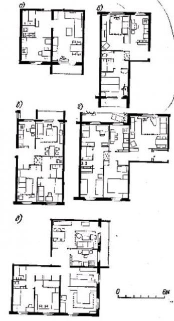 Фото Рис. 36. Типы планировки квартир для строительства в период 1971—1975 гг. (на примере серии 84)