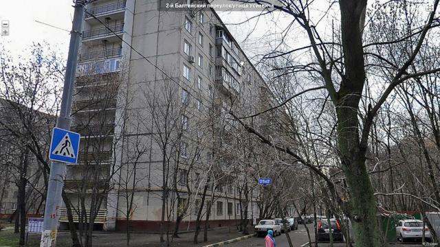 Изображение дома в панораме Яндекса