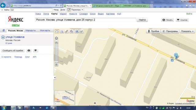 Расположение дома на карте Яндекса