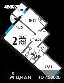 Москва, Нововатутинская 6-я ул., дом 3, Новомосковский АО, район Десеновское, серия П111М, информация о доме
