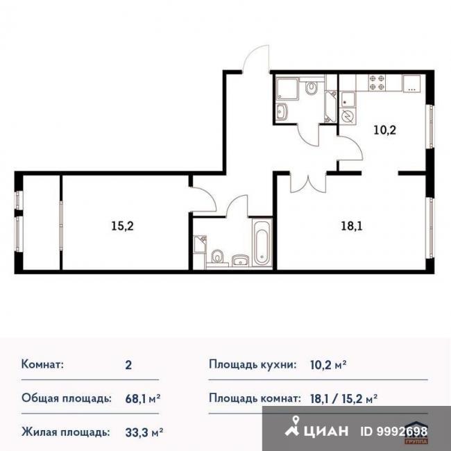 Москва, Александры Монаховой., дом 97, Новомосковский АО, район Сосенское, информация о доме