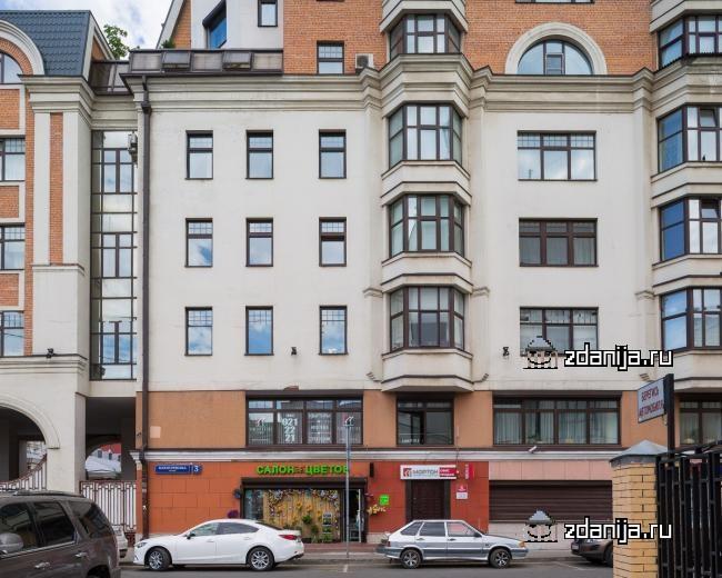Москва, улица Малая Ордынка, дом 3 (ЦАО, район Замоскворечье)