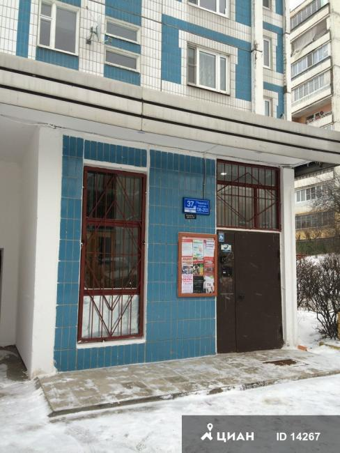 Москва, 16-я Парковая улица, дом 37, корпус 1, Серия П-44 (ВАО, район Северное Измайлово)