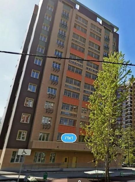 Москва, улица Удальцова, дом 71, корпус 1 (ЗАО, район Проспект Вернадского)