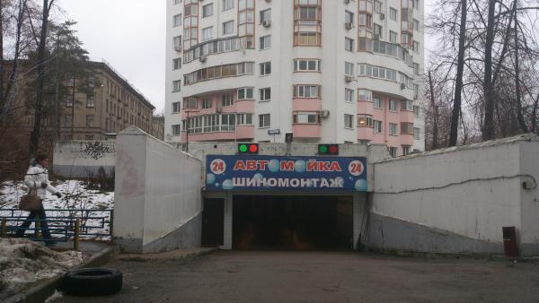 Москва, Большая Набережная улица, дом 19, корпус 2 (СЗАО, район Покровское-Стрешнево)