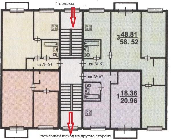 Планировка квартиры 1-515/5