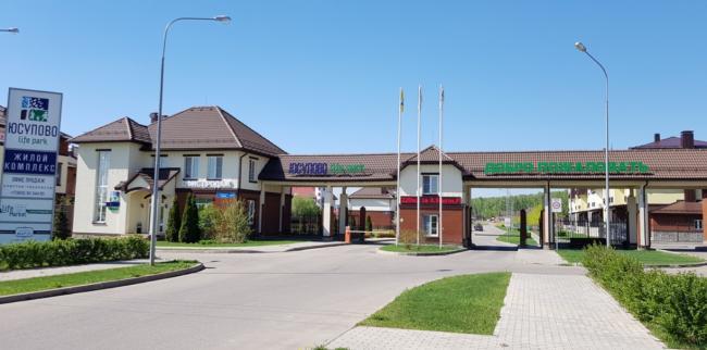 Жилой комплекс «Юсупово Лайф Парк»