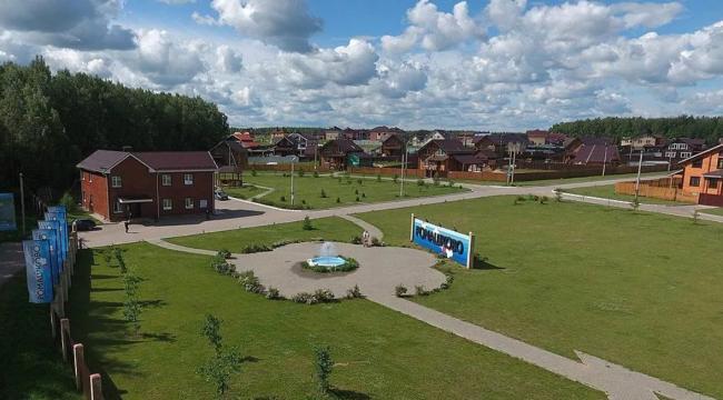 Коттеджный поселок Ромашково
