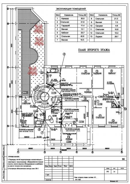 План 2- этажа