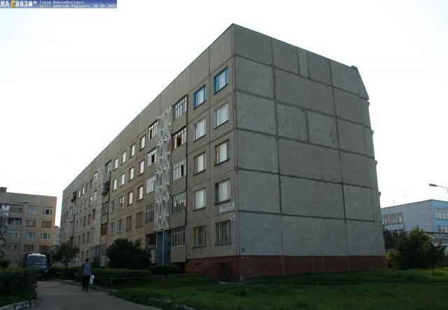 серия 121Ч Новочебоксарского ДСК (отр.адм.) Помогите определить серию дома
