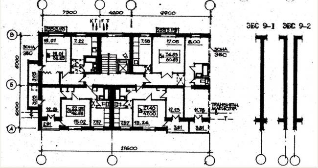 Дома серии 87, проект 87-083.план