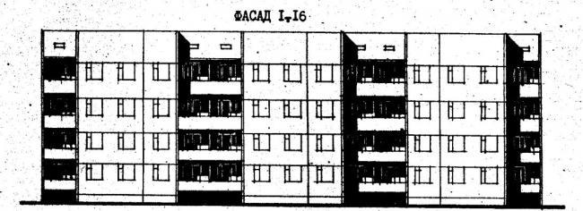 Дома серии 111-26. проект 79.83.фасад
