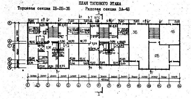 план типового этажа серии 79.83. фото