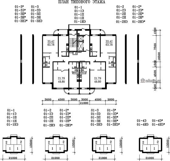 П-111М отр.адм. Помогите определить серию дома!