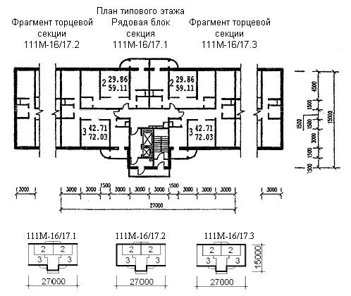 П-111М, варианты планировок квартир (отр.адм.)  Помогите определить серию дома!