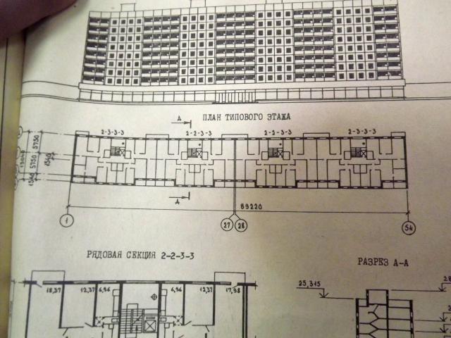 Серия 1-464Д (отр.адм) помогите определить тип дома