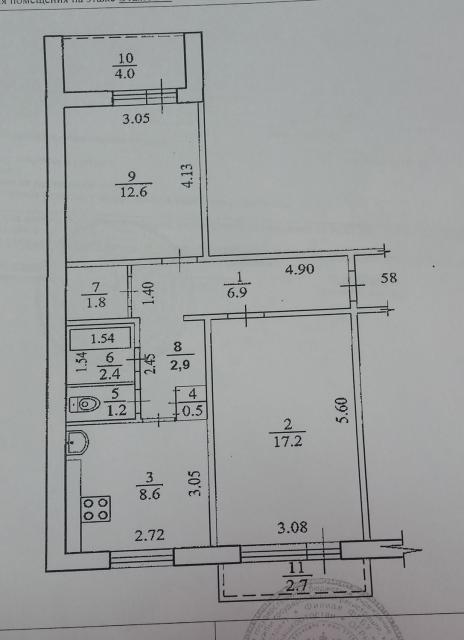 Помогите определить серию дома