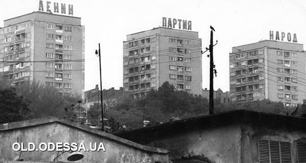 Одесса, ул.Торговая, 1; 1А и 1Б (бывшая ул.Красной Гвардии). Помогите определить серию домов