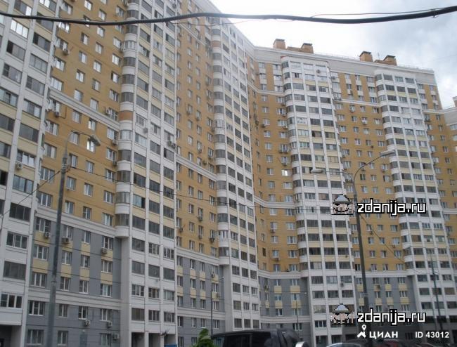 Москва, Рублевское шоссе, дом 79 (ЗАО, район Кунцево)