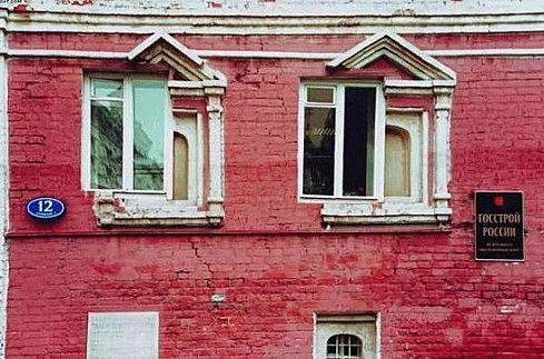 Юмор в фотографиях зданий