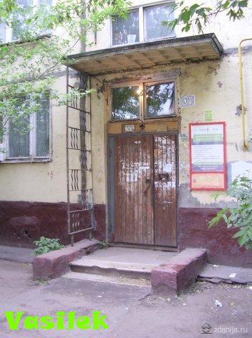 Серия II-35 жилые дома