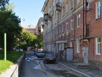 Екатеринбург, улица Стахановская, дом 3 - Вроде сталинка. Нужна серия и планы в разрезе